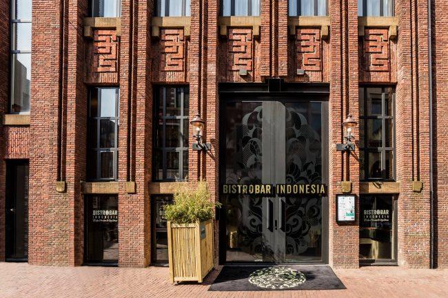 Bistrobar-Indonesia-Haarlem-034